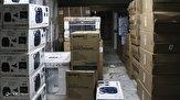 سوالهای شرعی خود  درباره «خرید و فروش کالای قاچاق» را در اینجا مطرح کنید