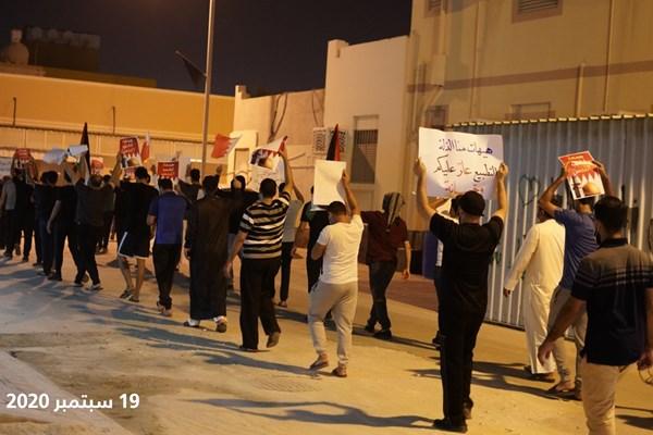 تظاهرات مردم بحرین در محکومیت توافق با رژیم صهیونیستی 02