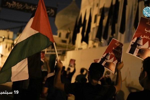 تظاهرات مردم بحرین در محکومیت توافق با رژیم صهیونیستی 01