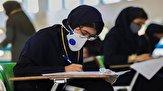 استان های صدر نشین در تکرقمیهای کنکور/ دختران در کنکور سراسری باختند