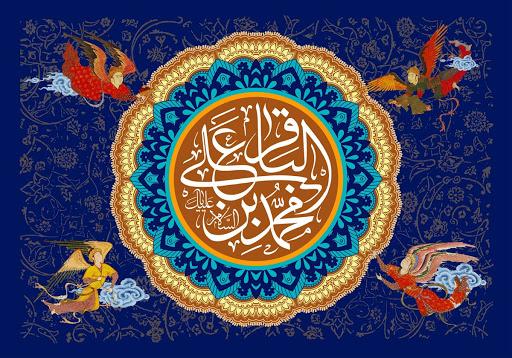 نقش امام باقر (ع) در زنده نگه داشتن واقعه عاشورا/ تمدن سازی سلاح امام باقر (ع) در ترویج نهضت عاشورایی