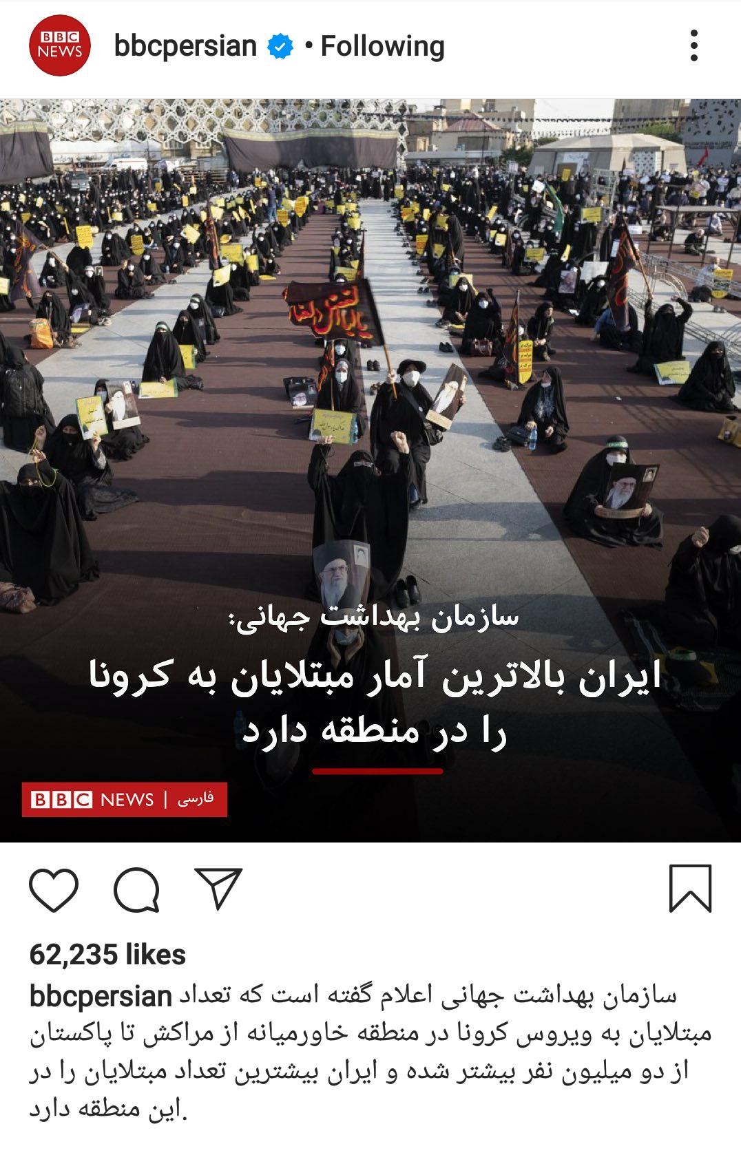 محرم تمام شد کینه BBC علیه مسلمانان تمام نشد
