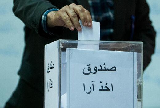 آیا رئیسی قصد ورود به دایره انتخابات را دارد؟