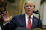 بیانیه ترامپ درباره اعمال تحریمهای جدید این کشور علیه ایران