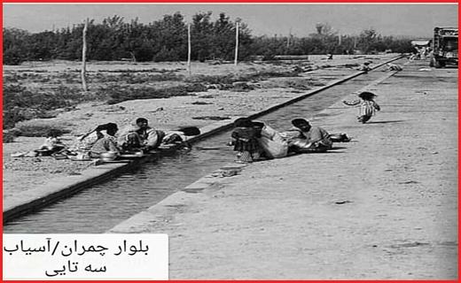 عکس های قدیمی از شیراز ؛پایتخت فرهنگ و ادب ایران