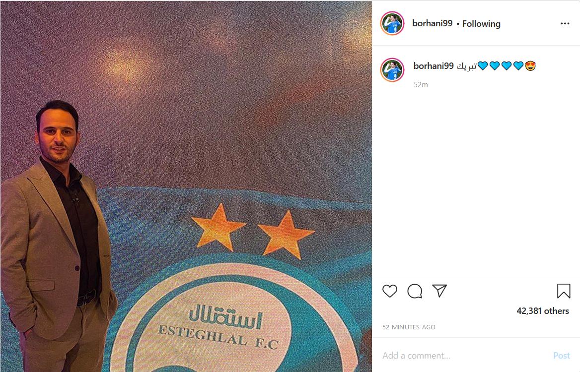 واکنش چهره های مشهور کشور به برد استقلال در دربی شب گذشته