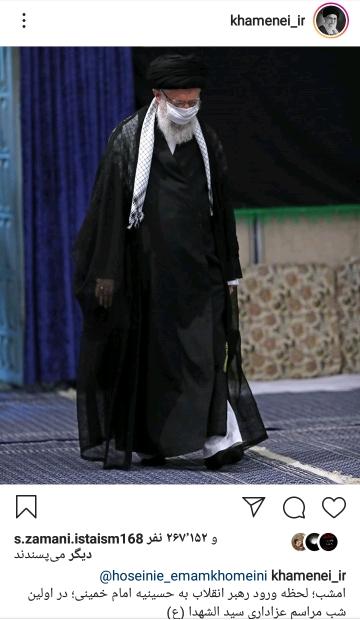 مراسم عزاداری رهبر در حسینیه امام خمینی