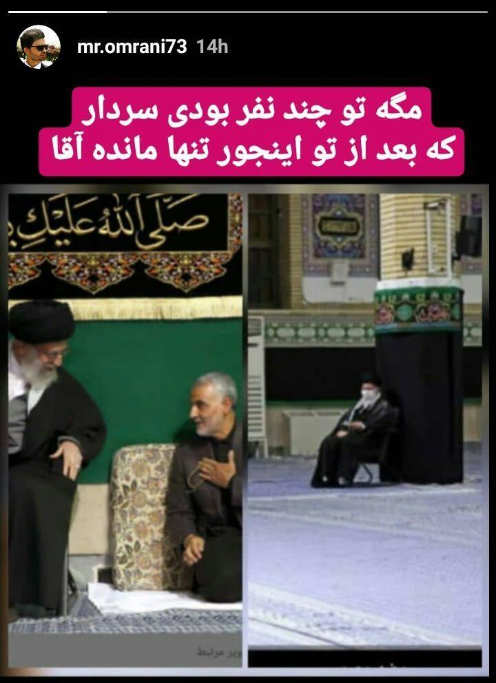 واکنش گسترده کاربران به عزاداری متفاوت رهبر انقلاب در حسینیه امام خمینی (ره)