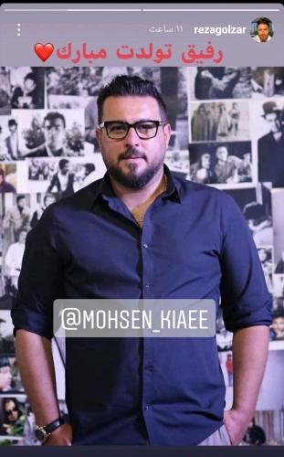 تبریک تولد محسن کیایی