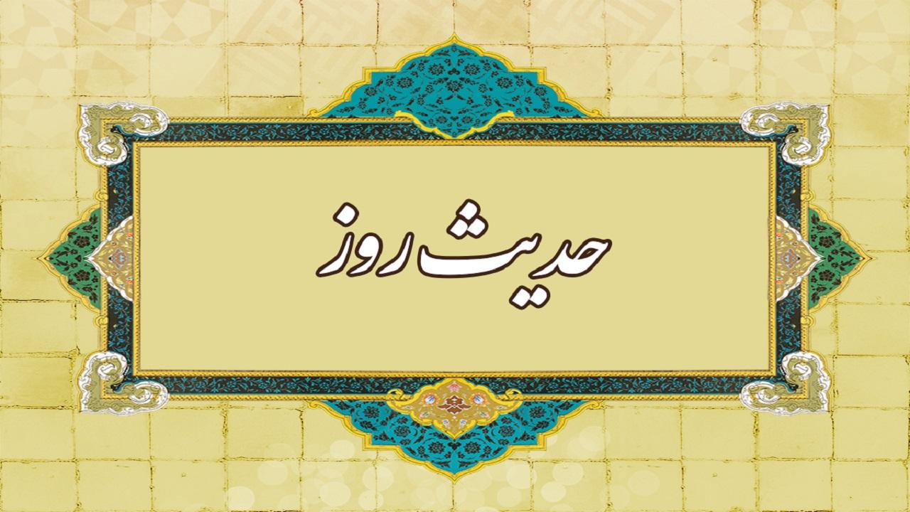 امام حسین (ع) ناتوانترین مردم را چه کسی میداند؟