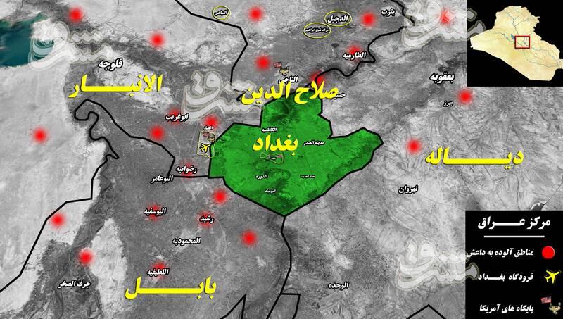 در دروازههای شمالی پایتخت عراق چه میگذرد؟ + نقشه میدانی