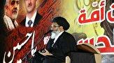 نماینده رهبر انقلاب در سوریه: عاشورا گنجی تمام نشدنی است
