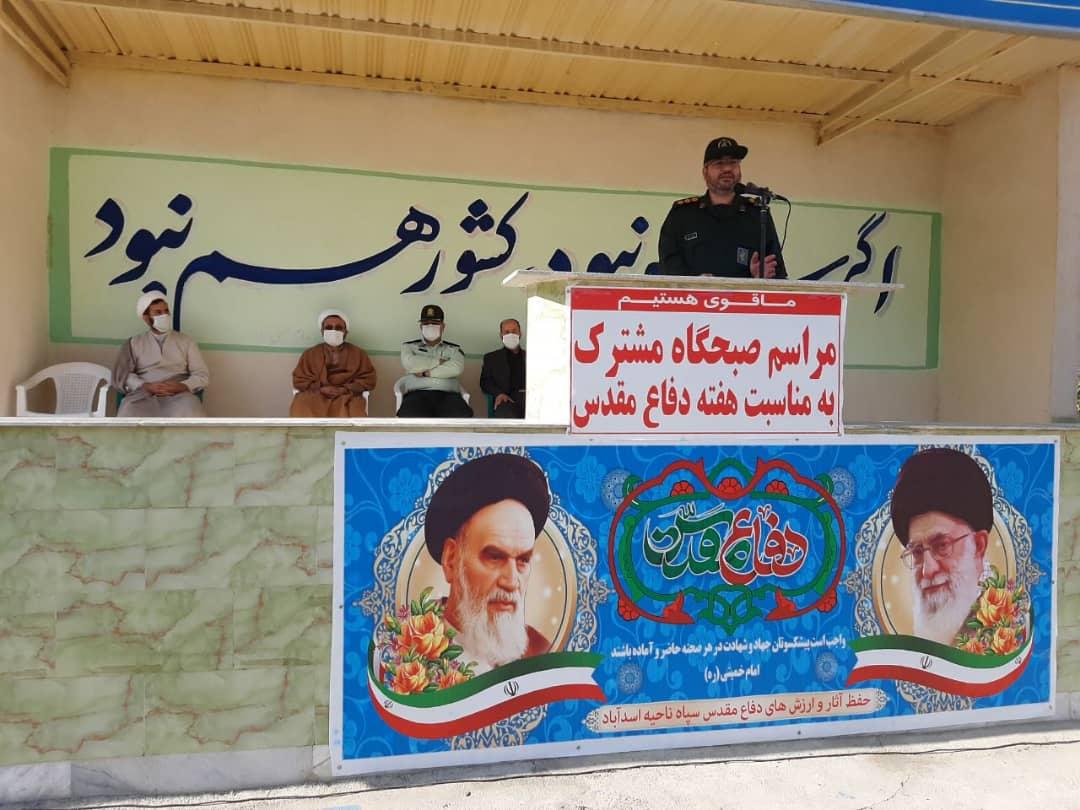 انقلاب اسلامی برگرفته از قیام عاشورای امام حسین علیه السلام بود
