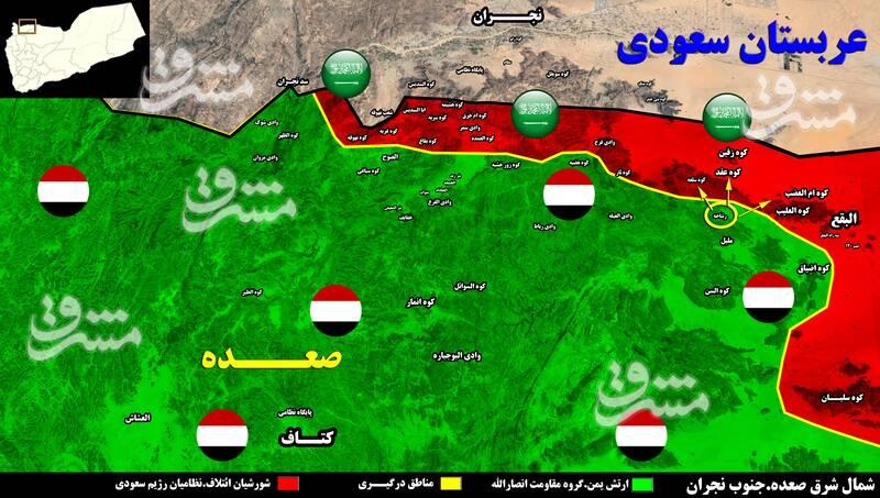 آل سعود در آستانه یک فاجعه تمام عیار پس از ۵ سال جنایت/ رزمندگان یمنی آماده ورود به مرکز استان نجران +