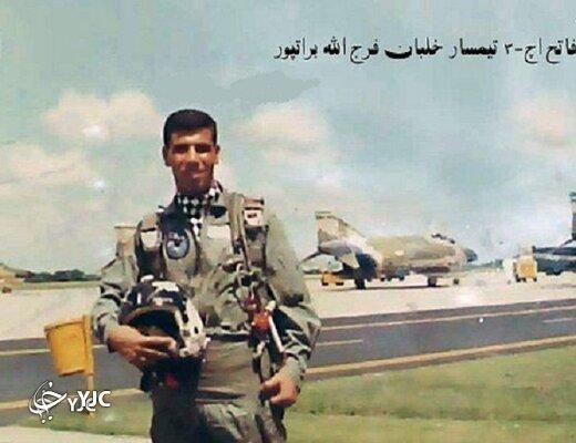 شگفت انگیزترین عملیات هوایی دنیا چگونه توسط ارتش جمهوری اسلامی انجام شد؟