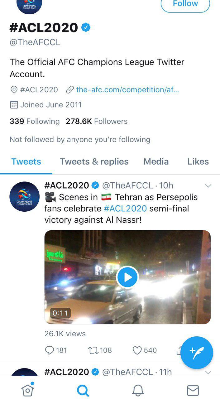 واکنش AFC به جشن هواداران پرسپولیس + عکس