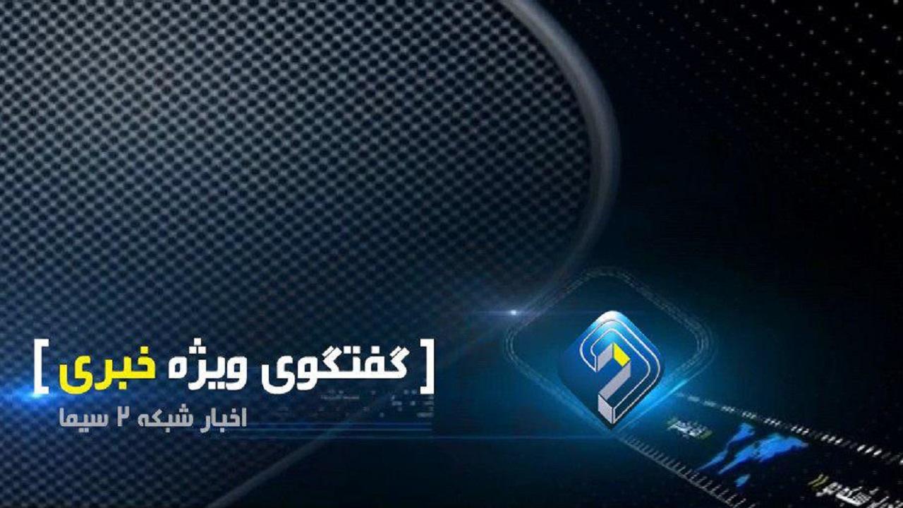 12709082 931 » مجله اینترنتی کوشا » جمهوری آذربایجان به دنبال حل مسالمت آمیز مناقشه قره باغ است 1