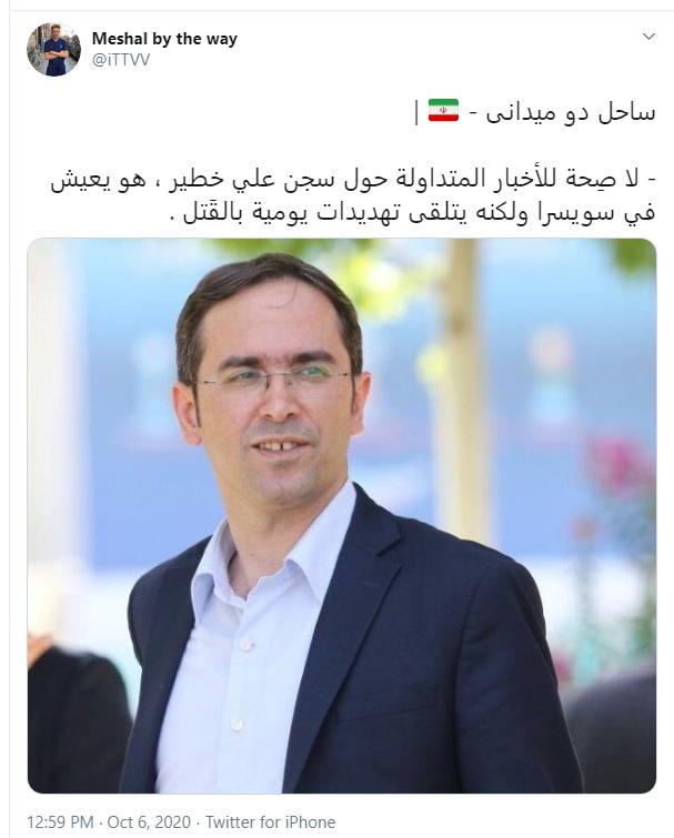 خط دادن مدیر سابق استقلالی به باشگاه النصر