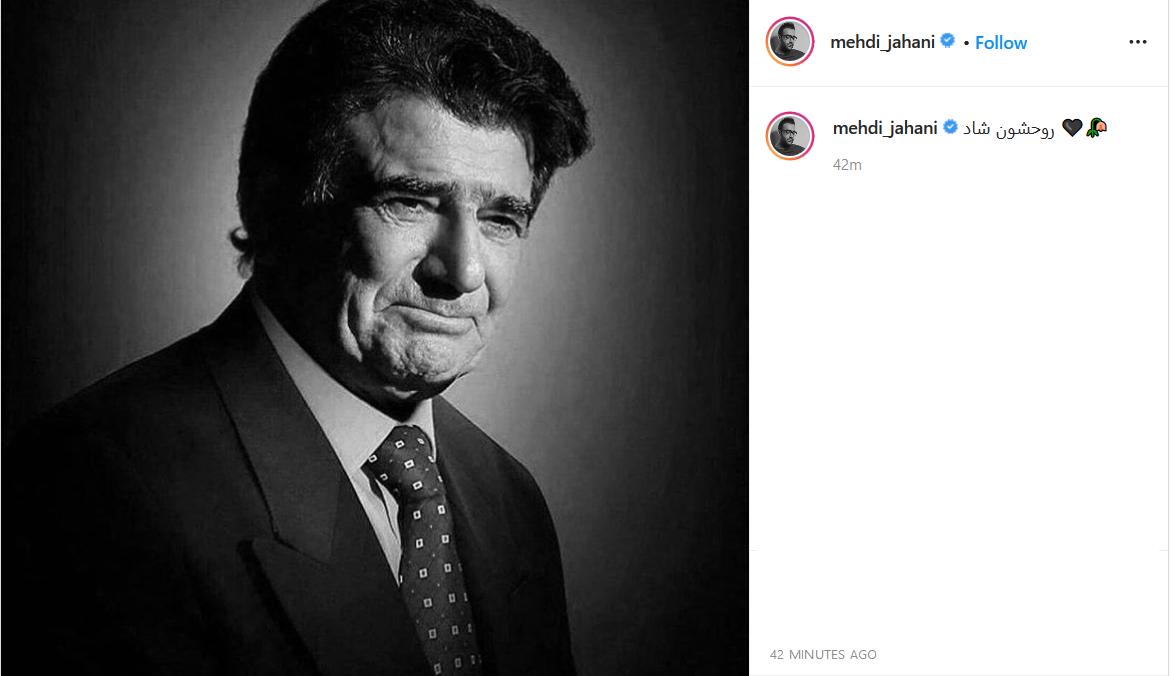 واکنش چهرهها به درگذشت کارگردان سینما بر اثر ابتلا به کرونا