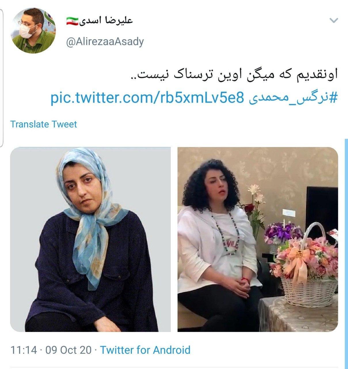 اضافه وزن نرگس محمدی پس از آزادی از زندان