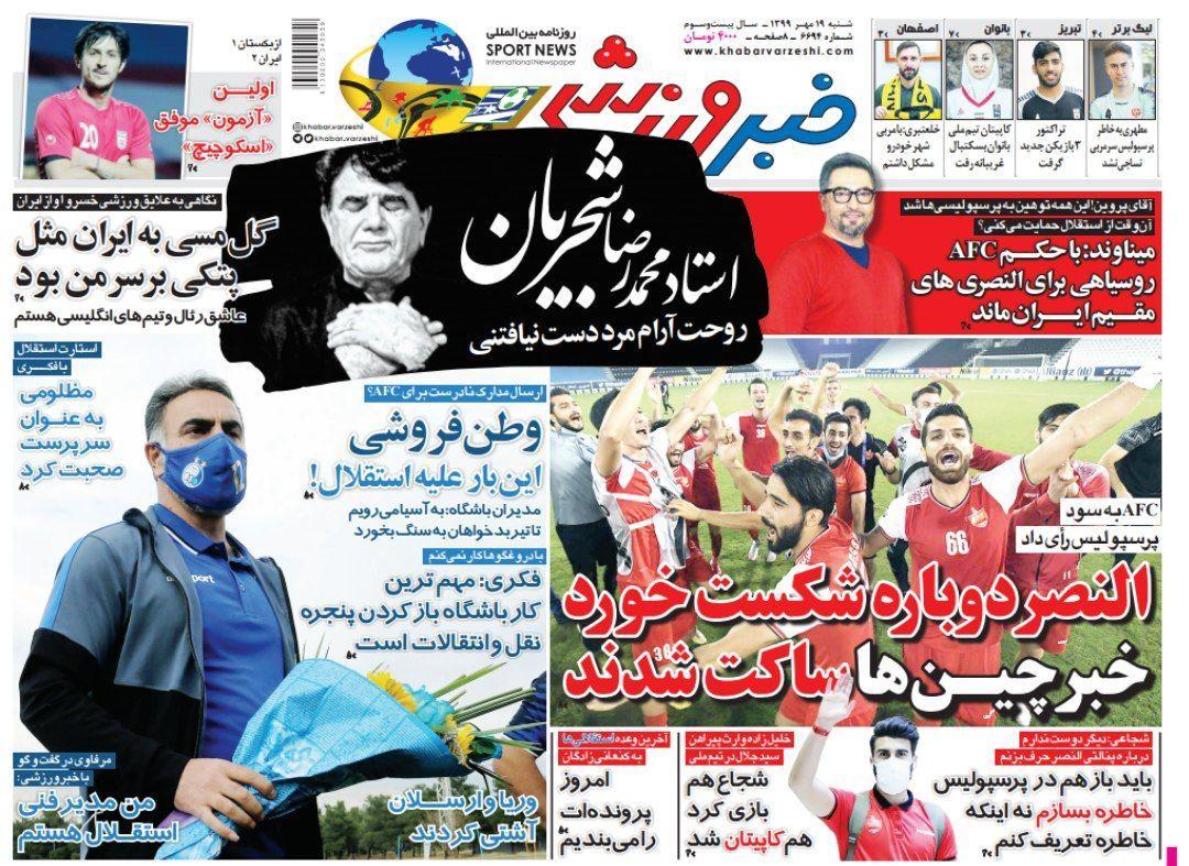از ماجرای بدهی پرسپولیس به برانکو تا هنرنمایی مربیان ایرانی و عاقبت شکایت سعودیها از سرخها