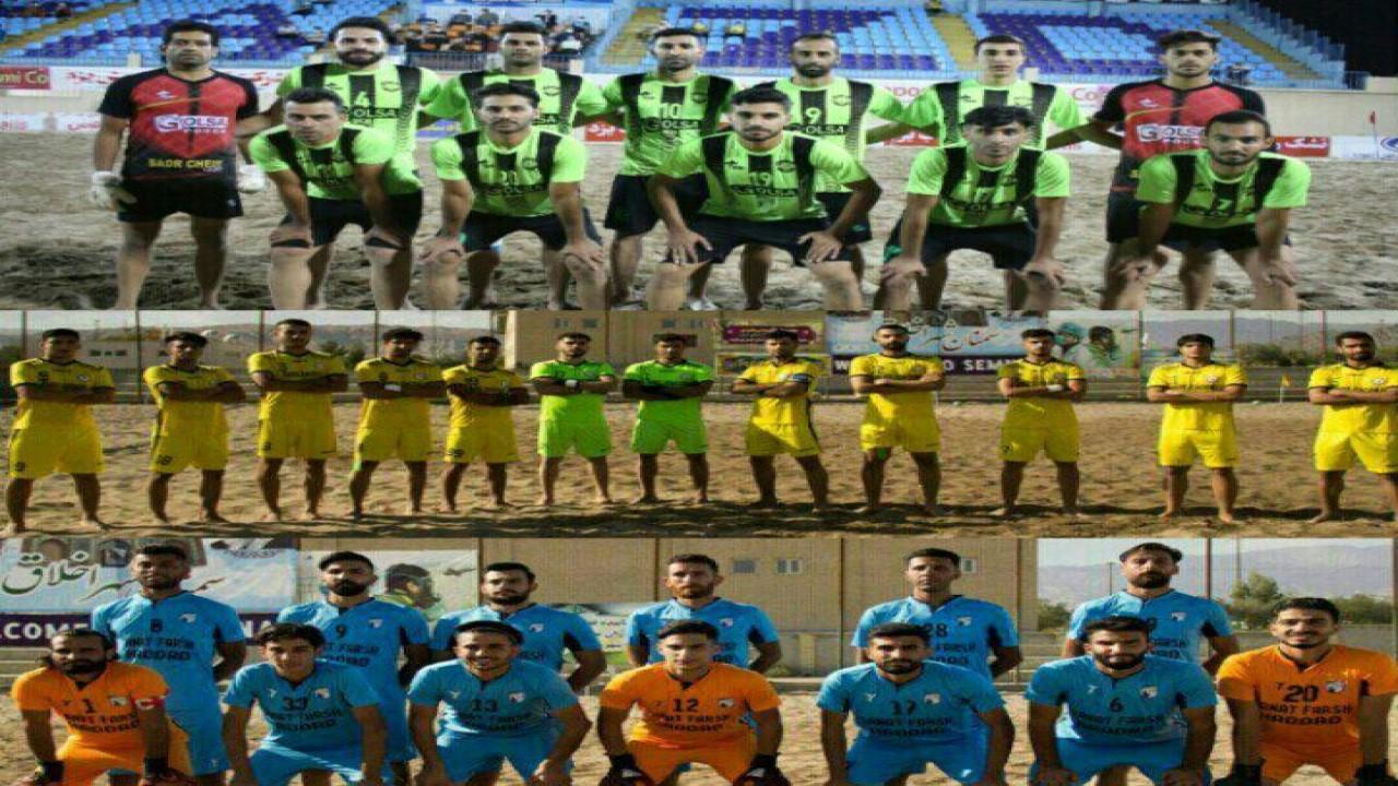 دور برگشت فوتبال ساحلی امشب در بوشهر آغاز میشود