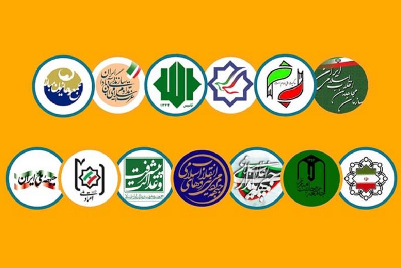 آیا انتخابات ریاست جمهوری ۱۴۰۰ از مسیر احزاب سیاسی میگذرد؟