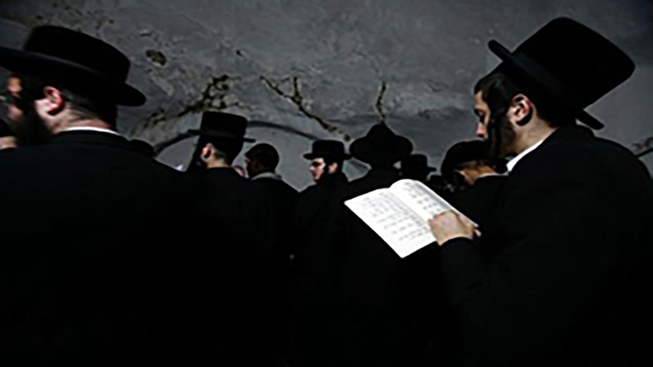 خاخام یهودی