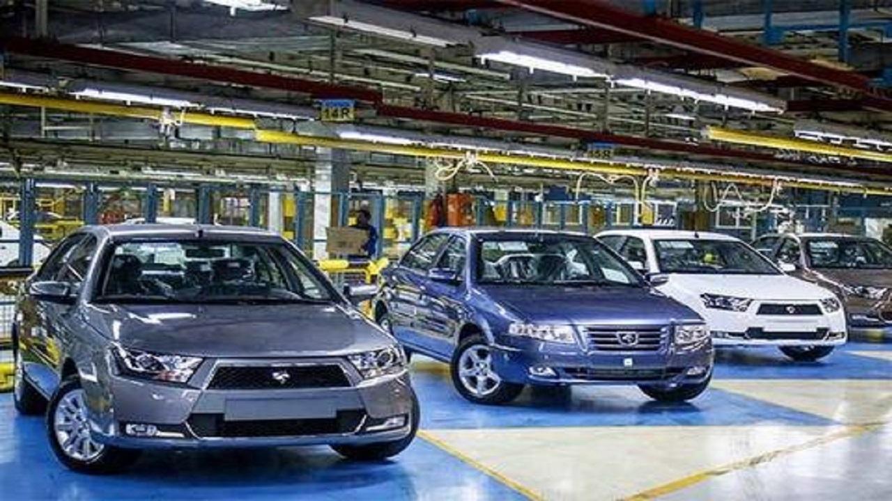اعلام قیمت جدید ۷ محصول ایران خودرو/ جزئیات نحوه محاسبه قبض آب در فصول سرد سال