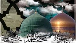 زیباترین عکسنوشته ها ویژه روز رحلت پیامبر(ص) و شهادت امام حسن(ع) ///// 25 مهر منتشر شود