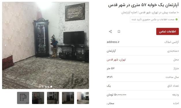 هزینه ازدواج در ایران / شروع زندگی با وام ازدواج چقدر ممکن است؟
