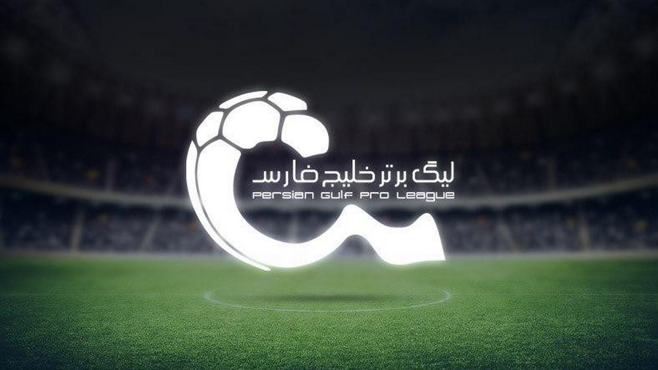مسابقات هفته شانزدهم لیگ برتر از یازده اسفند آغاز میشود