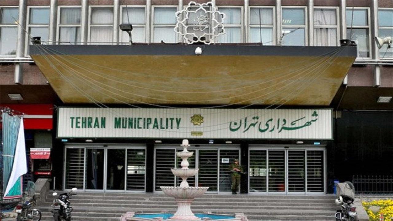 نتایج نهایی آزمون دستیاری مدیران شهرداری تهران ۲۳ مهرماه اعلام میشود