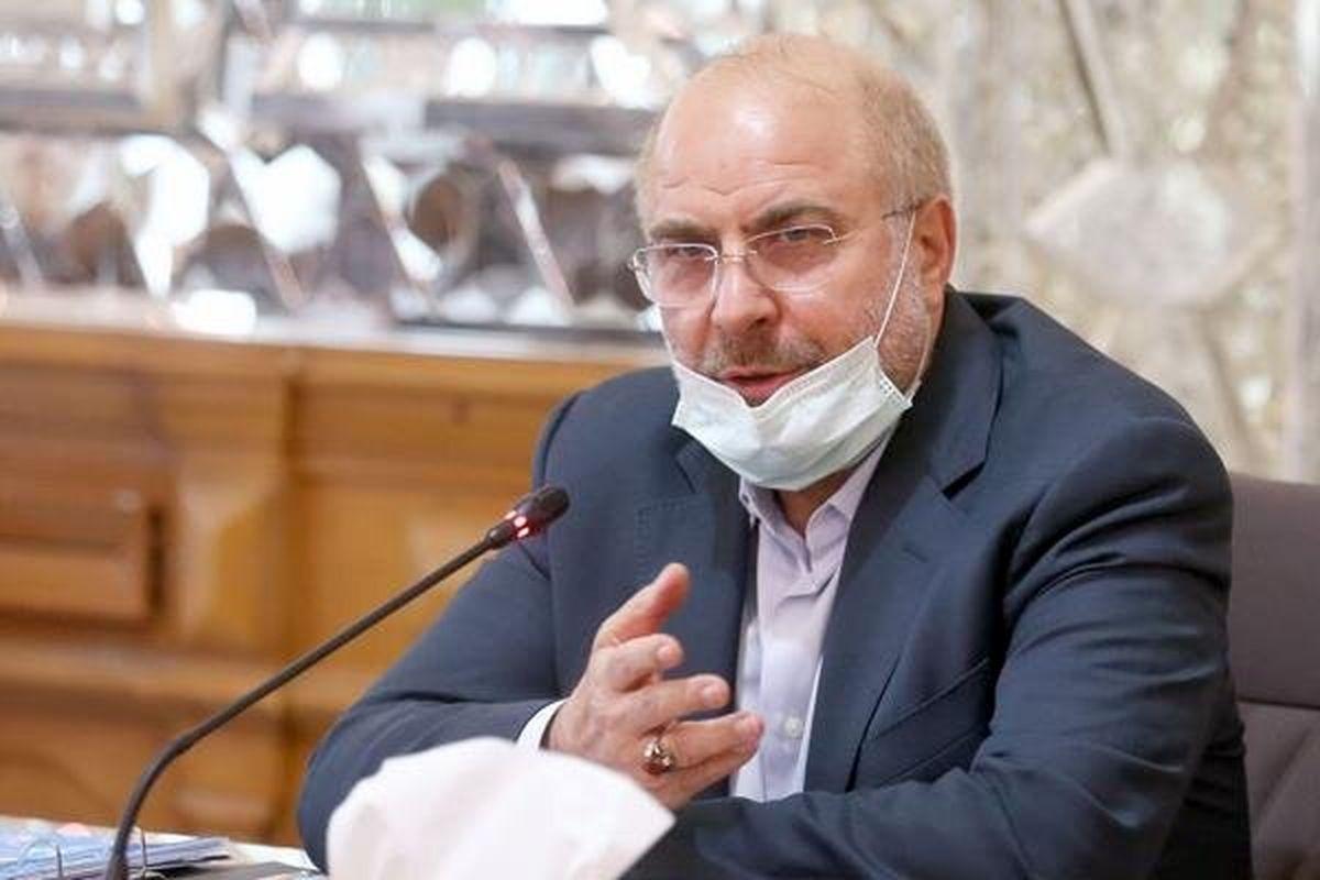رئیس مجلس: تمام ظرفیتهای مجلس را برای رفع موانع پیشرفت در سیستان و بلوچستان به کار میگیریم