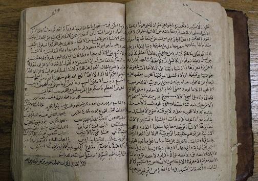 کاشان، پایتخت نهج البلاغه ایران/از نوشتن اولین شرح بر نهج البلاغه تا پرورش ۵۰ حافظ کل این کتاب انسان ساز