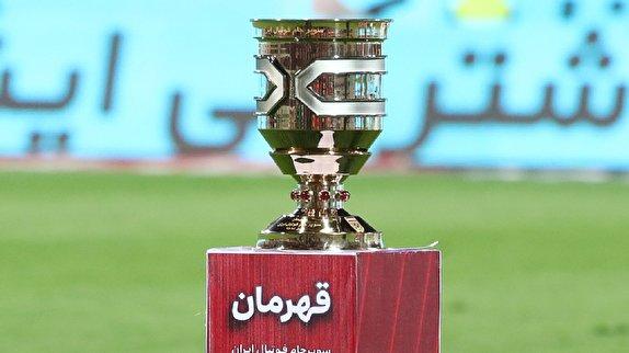 دیدار پرسپولیس – تراکتور در سوپر جام فوتبال ایران به تعویق افتاد