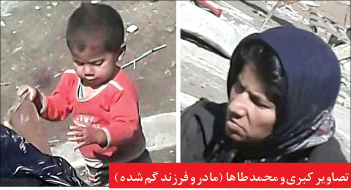 متهم:مادر و فرزندش را به چاه انداختم و آتش زدم!