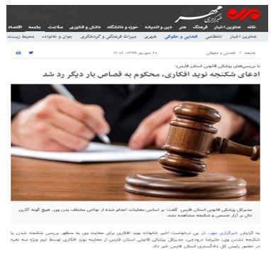 در زندانهای ایران چه میگذرد؟