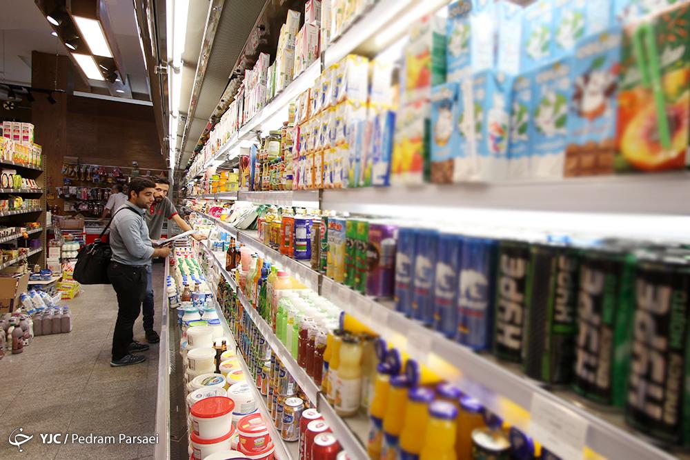 قصه هزار و یک شب بسته بندی محصولات غذایی