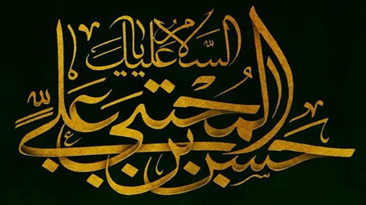 قیام عاشورا، مدیون صلح امام مجتبی ع است
