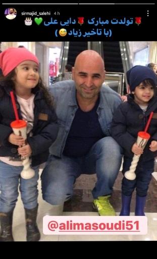 تولد علی مسعودی