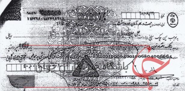 مبالغ پرداختی شرکت کارگزار به پرسپولیس+ سند
