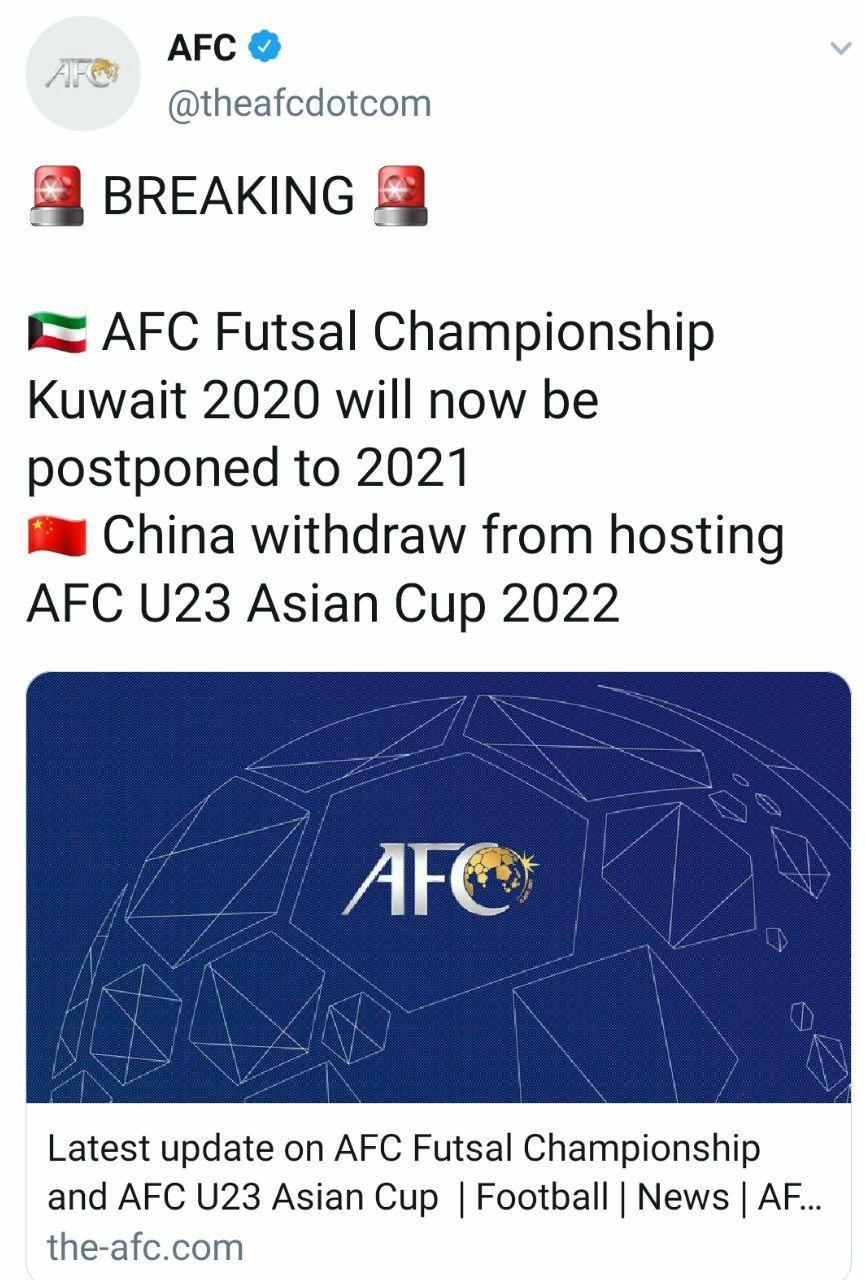 کنفدراسیون فوتبال آسیا تاریخ جام ملتهای فوتسال را تغییر داد