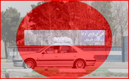 رکورد شکنی متخصصان ایرانی در احداث نیروگاه برق/ قیمتهای دستوری،صنعت خودرو/ مومو چالش تازه فضای مجازی