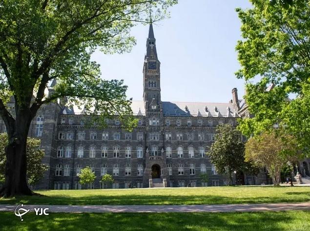 دانشگاه جرج تاون