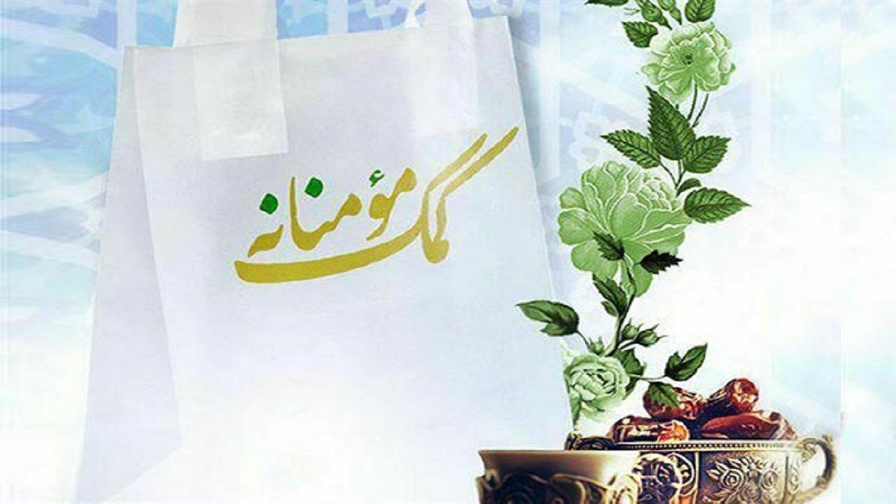 دست مهربانی به سوی مادران و کودکان البرزی