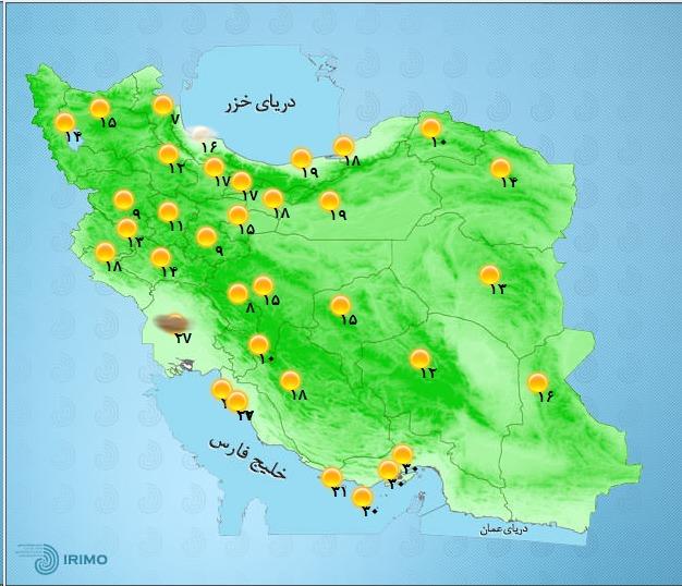 وضعیت آب و هوا در ۲۶ مهر/ آسمان شمال کشور بارانی میشود