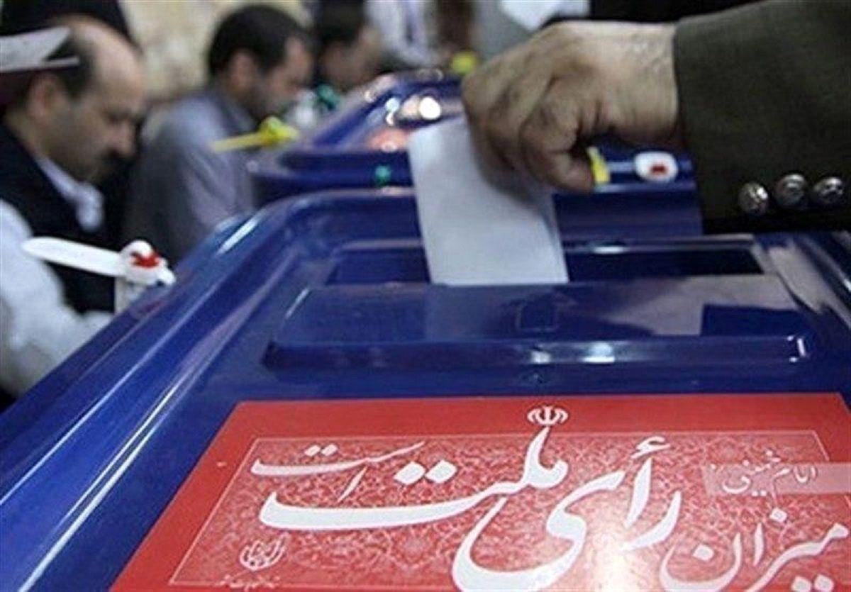 تأکید مجلس بر برگزاری الکترونیکی انتخابات ریاست جمهوری ۱۴۰۰