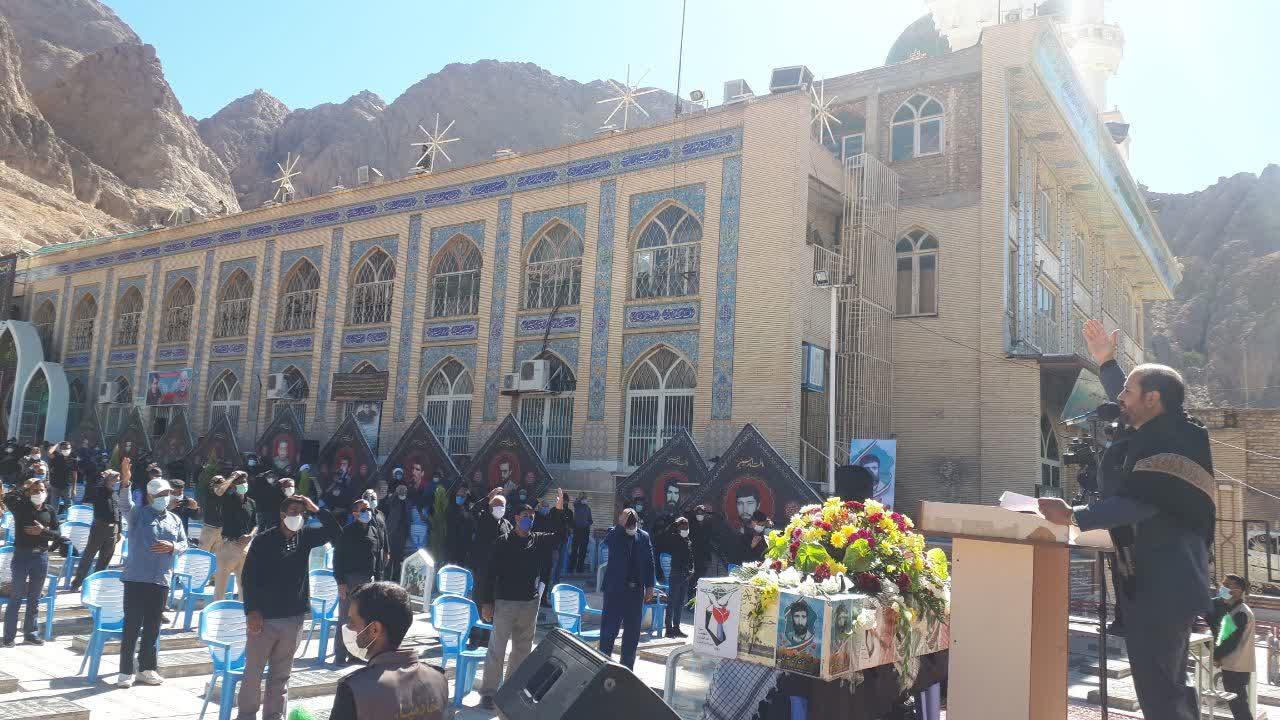 کرمان، سوگوار امام مهربانی ها