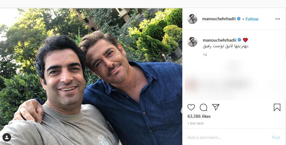 عکس مشترک منوچهر هادی با محمدرضا گلزار؛ حال و هوای محمد علیزاده پس از بستری شدن پدرش در بیمارستان